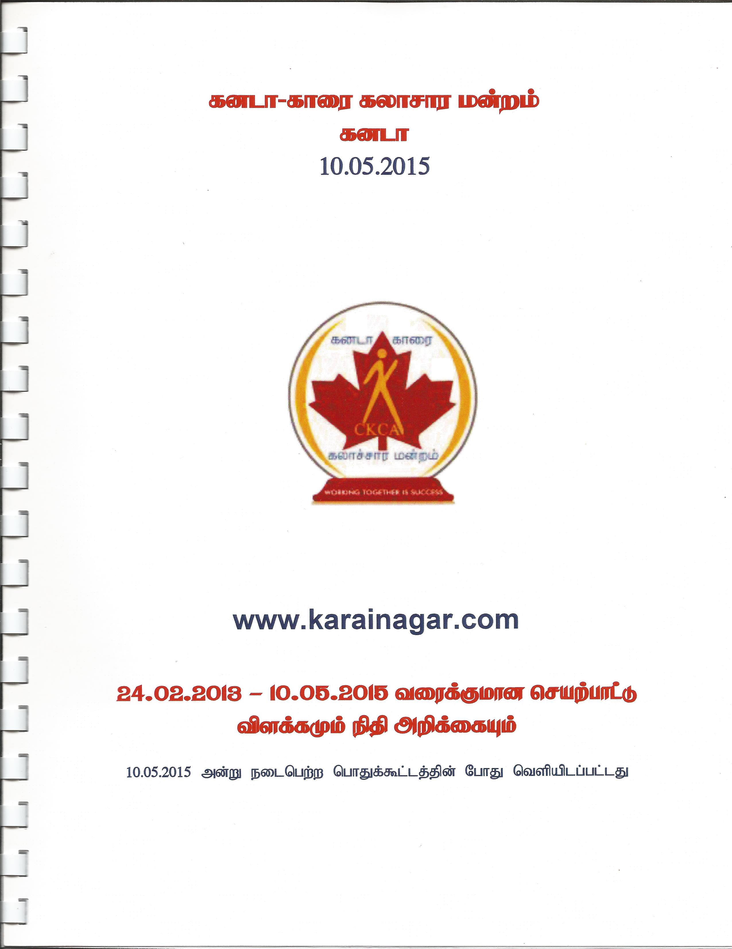 CKCA 2013-2015 FINAL REPORT FRONT COVER