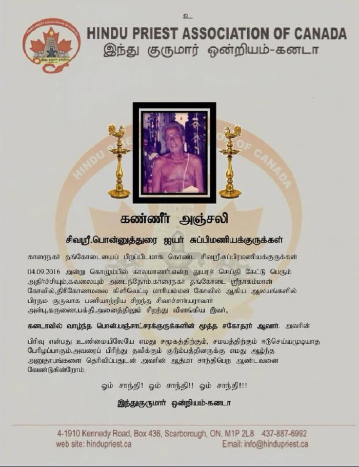 Tribute Pon Subraman from Canada Priest Association