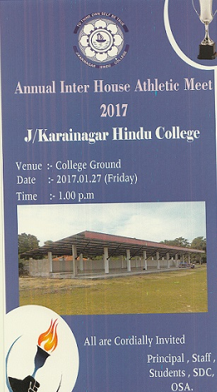 SPORTS MEET INVITATION 1