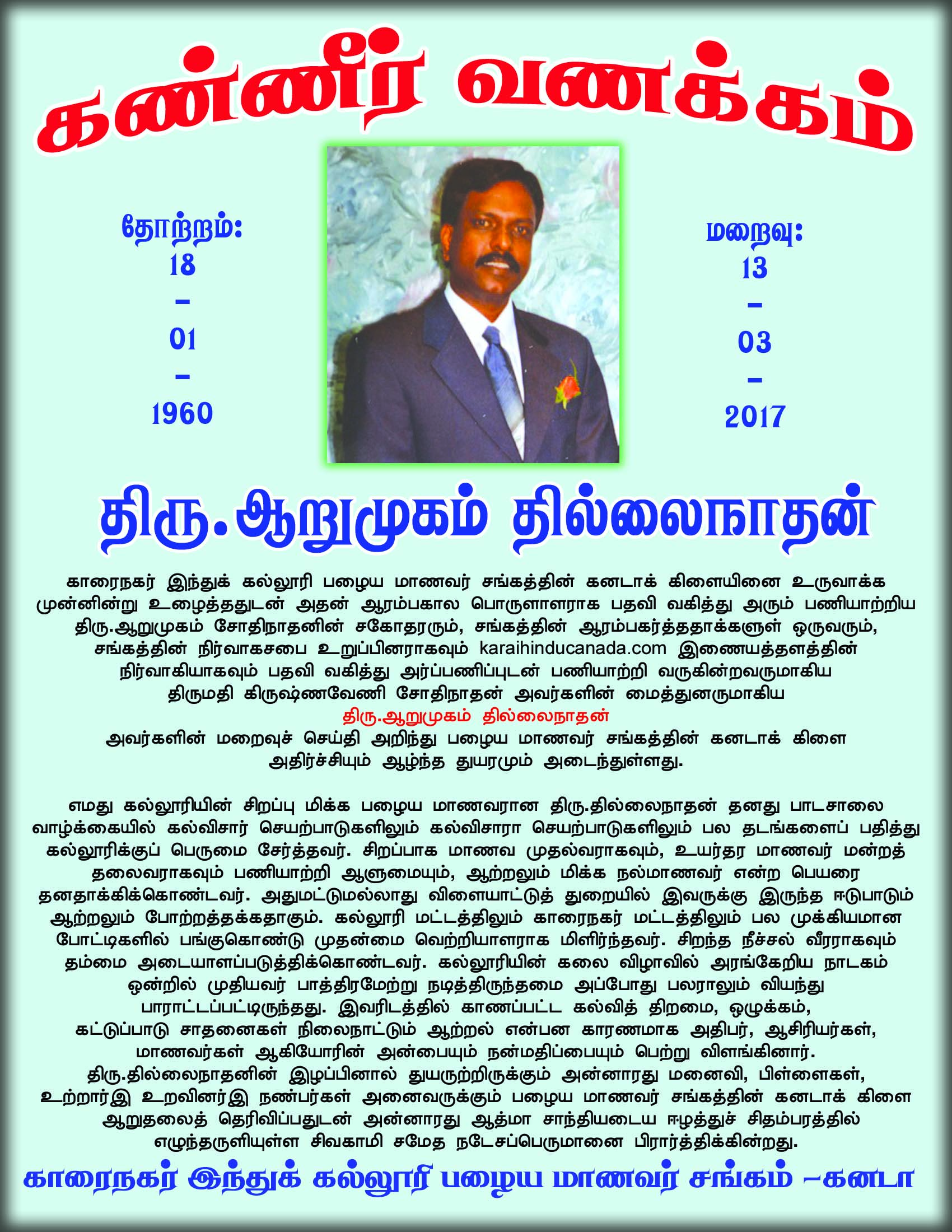 Tribute to Mr.Thillainatahan